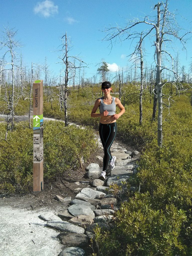 McIntosh Run Active Recreation Trail